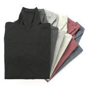 タートルネックメンズ無地長袖TシャツT/Cスムス生地で柔らかく肌触り抜群着心地もよく甚平や作務衣のアンダーウエアーとしても作業着やユニフォームまたは制服としてもご利用いただけます。