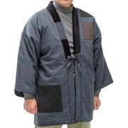 半纏(はんてん)あったかーい中綿入りパッチワーク男性用半纏・紬織、紺縞・冬でもポカポカ着回しが簡単で暖房費節約でエコな一枚