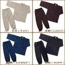 作務衣紳士用(さむえ)纏織(まといおり)春から夏、秋と長くお楽しみいただけます。