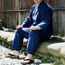 和の伝統が生きる作務衣(さむえ)のギフトが豊富です。全20柄×3サイズ=60種類〜お選びいただ...