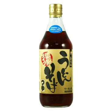 【唐船峡食品】唐船峡うどん・そばつゆ(濃縮)500ml