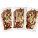 ゆうパケット送料無料 唐船峡さつまフーズ 黒糖かりんとう 3袋セット