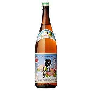 今やなかなか手に入れることができない屋久島の焼酎「三岳」の特別限定焼酎【限定品】三岳酒造...
