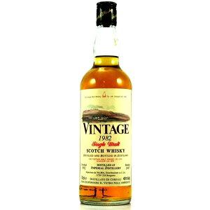 【オールドボトル】インペリアル 1982 約15年 ヴィンテージモルト 40% 700ml