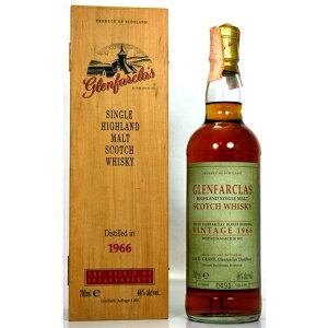 【オールドボトル】グレンファークラス 1966 約31年 木箱入り限定 46% 700ml
