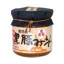 キンコー醤油 黒豚みそ 200g [おはらみそ本舗/黒豚味噌/鹿児島]