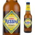 メッシーナ 330ml瓶 MESSINA 【イタリアビール】