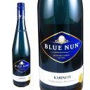 ドイツワイン ブルーボトル