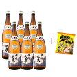 伊佐大泉 瓶 1.8L×6本+うまかっちゃんとんこつ1袋付