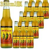 【がんばれメキシコ企画】 送料無料 チリビール 12本セット Chili beer 【辛い】