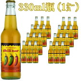 【がんばれメキシコ企画】 送料無料 チリビール 24本セット Chili beer 【辛い】