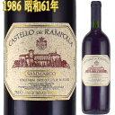カステッロ・ディ・ランポッラ サンマルコ 1986 750ml赤 スーパートスカーナ SAMMARCO CASTELLO DEI RAMPOLLA
