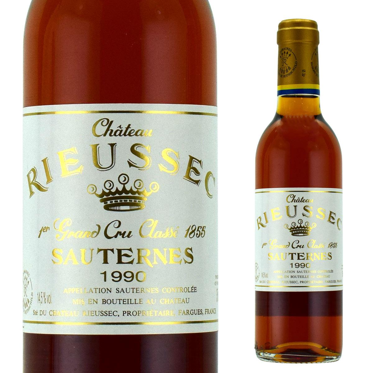 ワイン, 白ワイン  1990 375ml Chateau Rieussec Sauternes