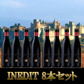 イネディット 330ml瓶 8本セット  INEDIT スペインビール