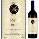 サッシカイア 2007 750ml赤 テヌータ・サン・グイド イタリアワイン ボルゲリ SASSICAIA TENUTA SAN GUIDO※北海道・東北地区は、別途送料1000円が発生します。
