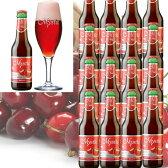 ミスティックチェリー 250ml瓶 24本1ケース 【ベルギービール フルーツビール 24本セット】