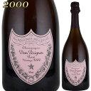 ドンペリニヨン ロゼ 2000 750ml シャンパンDom Perignon Rose※北海道・東北地区は、別途送料1000円が発生します。
