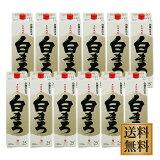 白まろ 25度 パック 1.8LX12本セット 【送料無料】【ケース買い】※北海道・東北地区は、別途送料1000円が発生します。