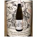 フォン・ブール クラインカールバッハー キーゼルベルク リースリング ハルプトロッケン 2006 【ドイツワイン】