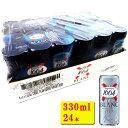 クローネンブルグブラン 1664 330ml缶×24缶(1ケース) 【フランスビール アルザス】