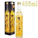アサヒ 果実の酒 洋梨酒 1.8L 1800ml [アサヒ/カクテルコンク] 送料無料※(本州のみ)