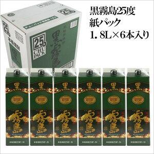 霧島酒造芋焼酎黒霧島パック25度1800ml×6本セット