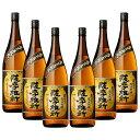 【ケース買い】薩摩維新25度1800mlX6本セット鹿児島限定芋焼酎小正醸造