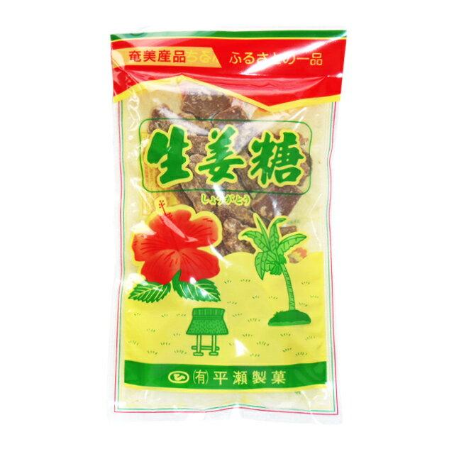 奄美徳之島名産 生姜糖 200g