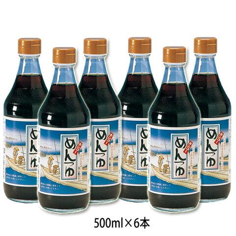 キンコー醤油 めんつゆ 500ml 【 6本 】[おはらみそ本舗/めんつゆ/鹿児島]