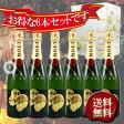 【送料無料】モエ・エ・シャンドン ブリュット アンペリアル ソーバブリー 2015 750ml×6本