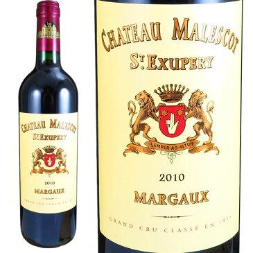 【近年評価高騰中のお値打ちワイン】CHマレスコ・サン・テグジュペリ'10 750ml