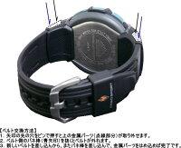 カシオ[CASIO]プロトレックPRW-1000J用バンド(ベルト)【RCP】
