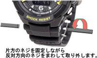 カシオ[CASIO]GW-3000M用バンド(ベルト)【02P04oct13】