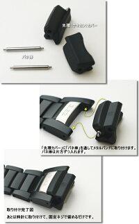 カシオ[CASIO]G-SHOCKGS-1000D-1AJF用バンド(ベルト)