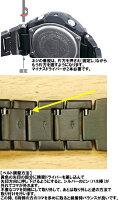カシオ[CASIO]GW-2500BD,GW-3500BD,GW-3000BD,G-1200BD用バンド(ベルト)fs04gm