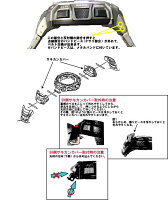 カシオ[CASIO]プロトレックPRW-1000TJ用バンド(ベルト)