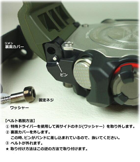 カシオ [CASIO] G-SHOCK [新品][純正品]GWG-1000用バンド(ベルト)