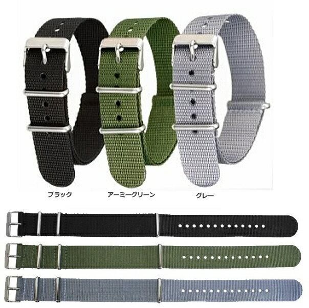 腕時計用アクセサリー, 腕時計用ベルト・バンド Nato