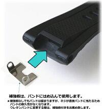 カシオ[CASIO]G-SHOCKGST-W100G,GST-W110,GST-S100G,GST-S110用バンド(ベルト)
