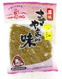 山椒醤油漬け(50g)