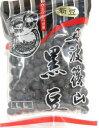 新豆 丹波篠山黒豆250g(2Lサイズ)【年内発送可 28日までのご注文】こちらはメール便不可です 1