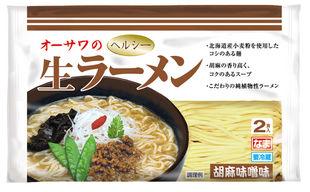 お取り寄せ オーサワの生ラーメン(胡麻味噌)2食入り【冷蔵】