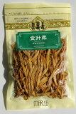 金針菜(きんしんさい)ゆりの花