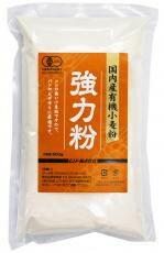 ムソー国内産有機小麦粉 強力粉 500g