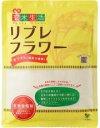 リブレフラワー(ホワイト)500g玄米粉(玄米全粒活性粉末) その1