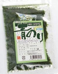 徳島吉野川産青のり粉(10g)