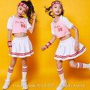 【ヘアバンド、靴下おまけ】ピンク キッズダンス衣装 セットア