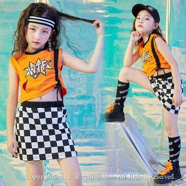 オレンジ キッズダンス衣装 セットアップ チアダンス衣装 ヒップホップ チアリーダー 衣装 ジャズダンス HIPHOP スカート 応援団 体操服 ステージ衣装 可愛い かわいい ユニフォーム チアリーディング 練習着 スカート チェック柄