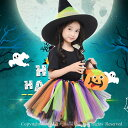 送料無料 ハロウィン コスプレ 女の子 衣装 魔女 子供 コスプレ 仮装 キッズ スカート コスチューム 子供 洋服 ワンピース Halloween 姫系 カラフルドレス 変装 魔法使い キッズ 子どもドレス 女の子 悪魔 cosplay・・・