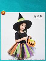 送料無料 ハロウィン コスプレ 女の子 衣装 魔女 子供 コスプレ 仮装 キッズ スカート コスチューム 子供 洋服 ワンピース Halloween 姫系 カラフルドレス 変装 魔法使い キッズ 子どもドレス 女の子 悪魔 cosplay
